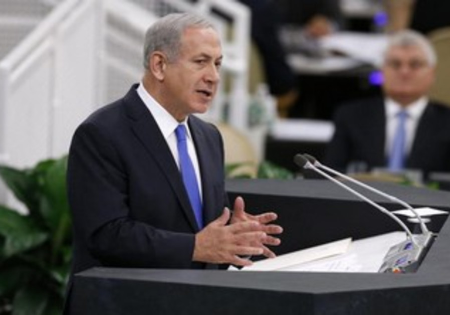 Prime Minister Binyamin Netanyahu addresses the UN on October 1, 2013.