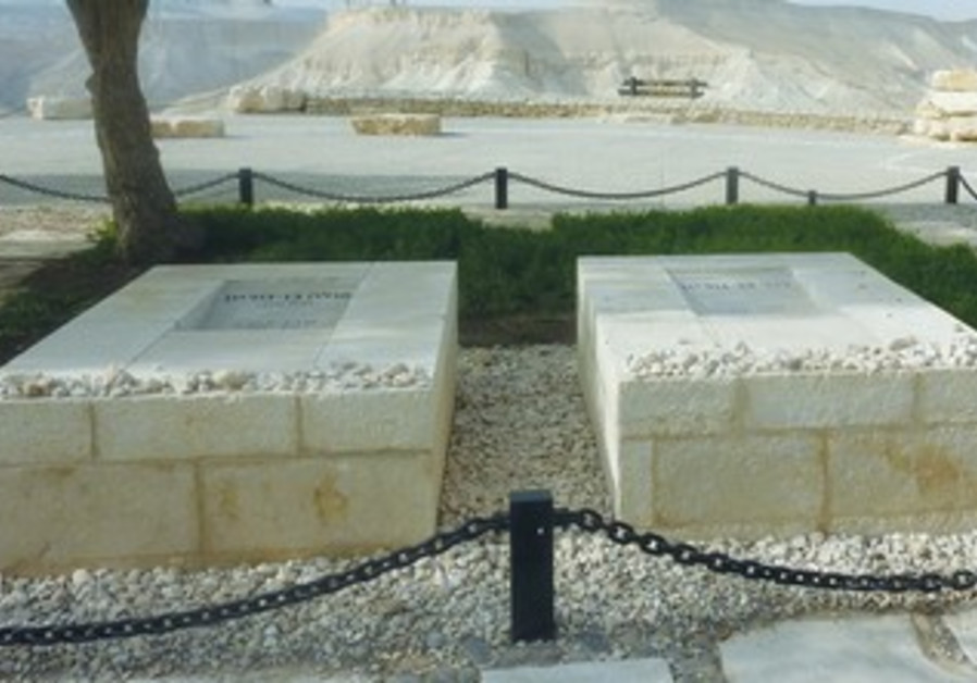 DAVID BEN-GURION'S grave at Sde Boker in the Negev.