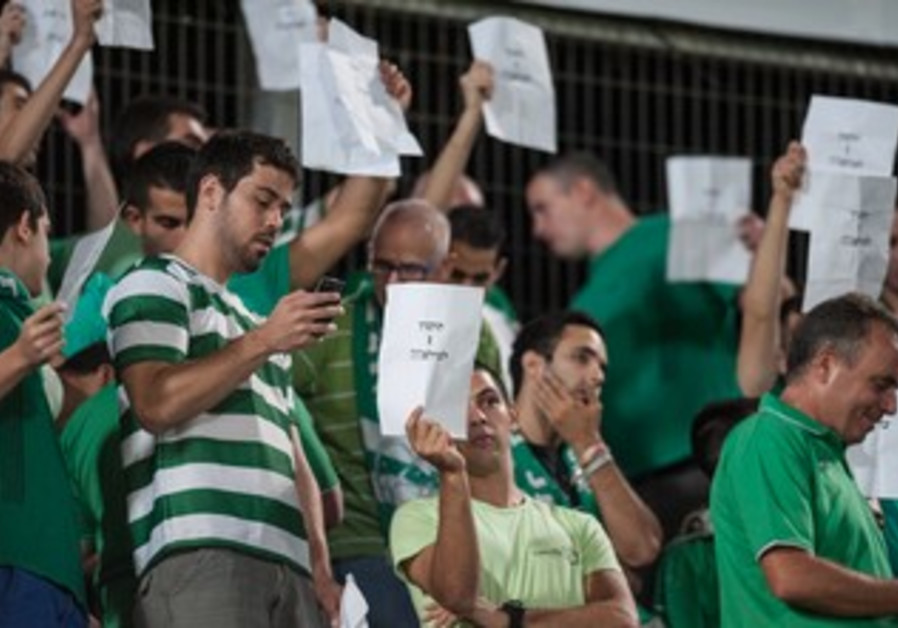Hapoel Kfar Saba fans protest against their beloved club's demotion to the third division.
