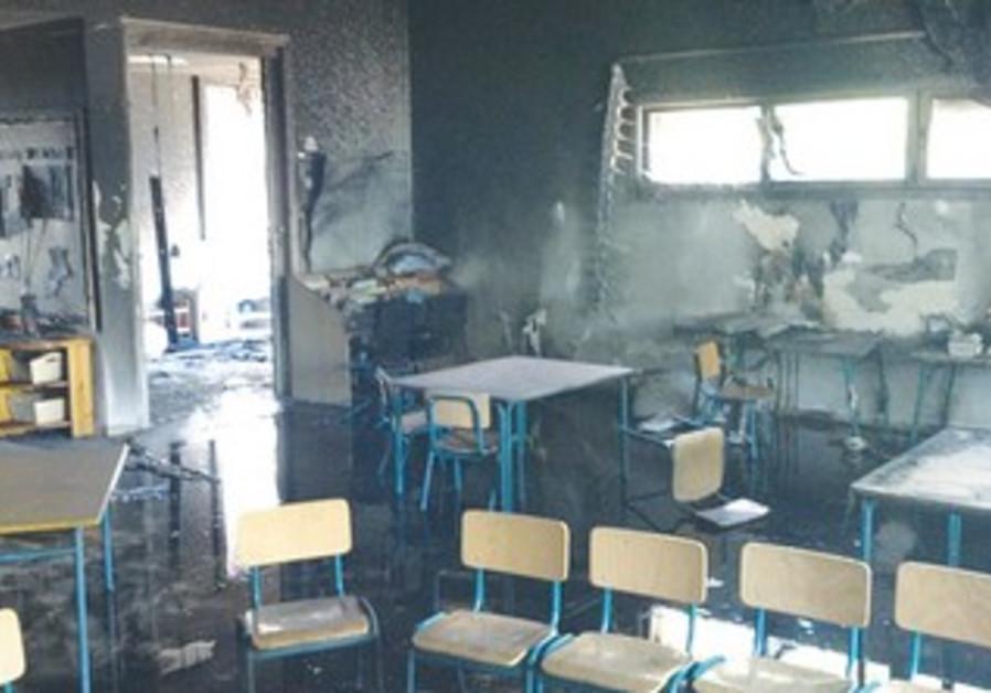 A Moshav Heletz kindergarten after it was set on fire