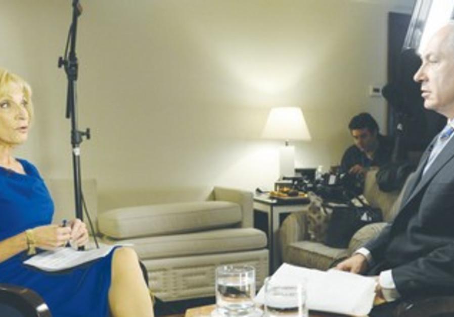 PM Netanyahu with NBC's Andrea Mitchell