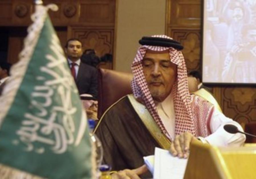 Saudi Arabia's Foreign Minister Prince Saud al-Faisal.