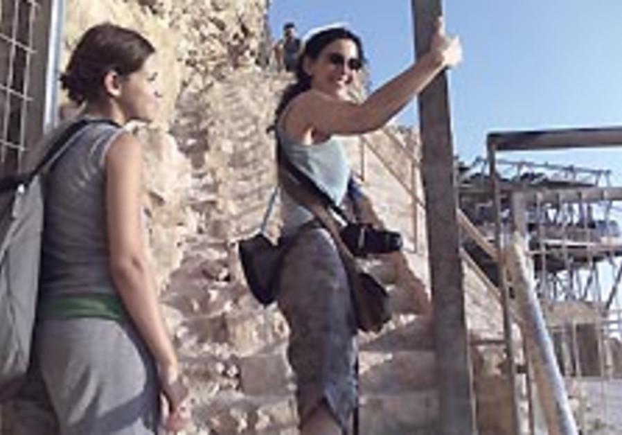 The woman who conquered Masada and surmounted MS