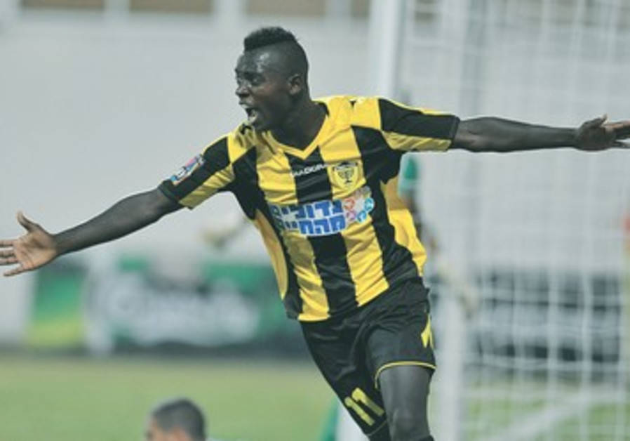 BEITAR JERUSALEM midfielder Sintiyahu Salalik