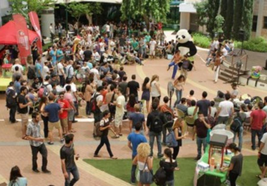 Afeka college.