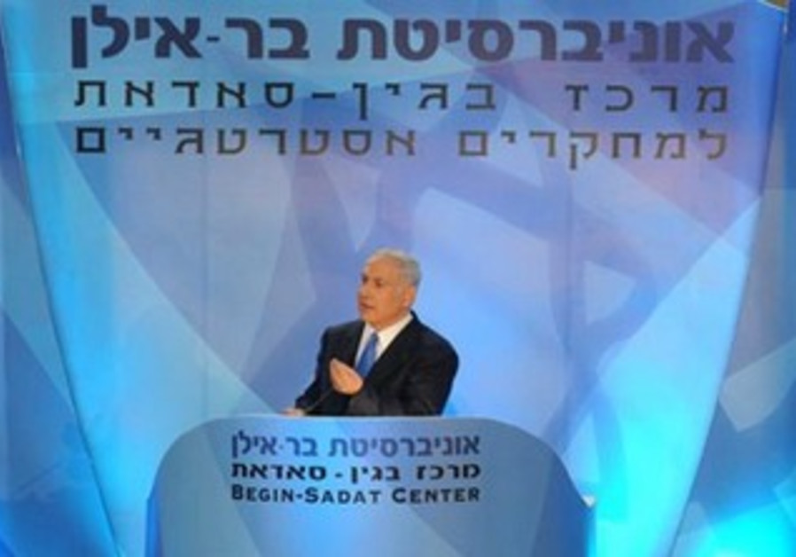 Prime Minister Netanyahu speaking at the Begin-Sadat Center's 19th conference, 2012.