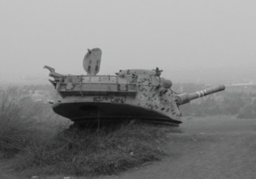 A tank turret on the Golan, a remnant from the Yom Kippur War.