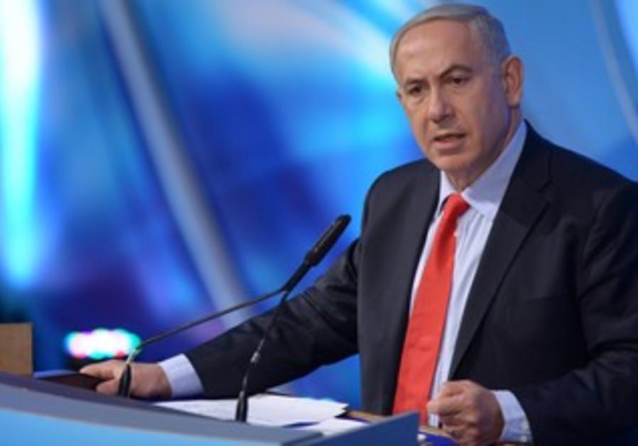 Prime Minister Netanyahu speaking at Bar Ilan, October 6, 2013.