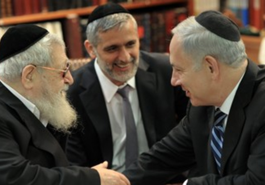 Rabbi Ovadia Yosef, Shas MK Eli Yishai, and PM Netanyahu