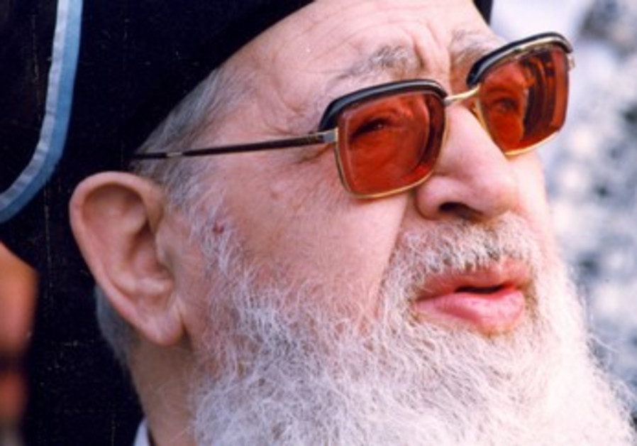 Yosef in 1998
