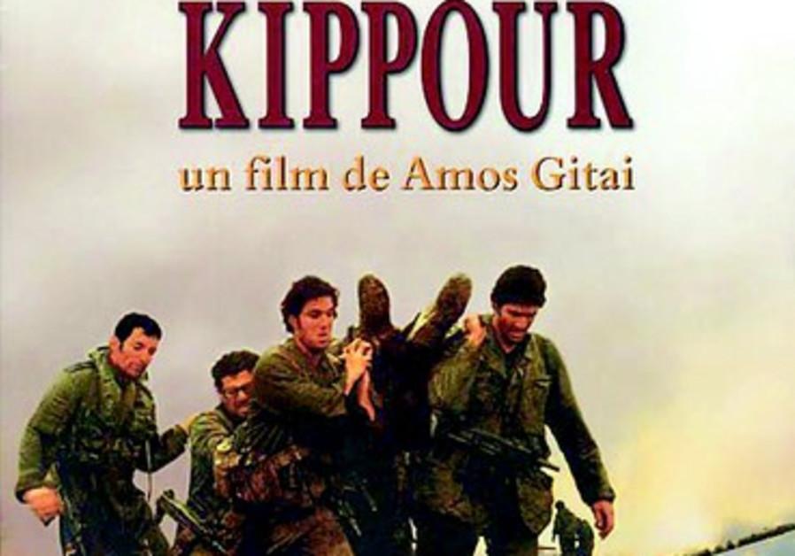 Scene du film d'Amos Gitai