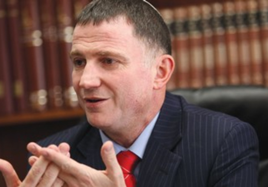Speaker of the Knesset Yuli Edelstein.