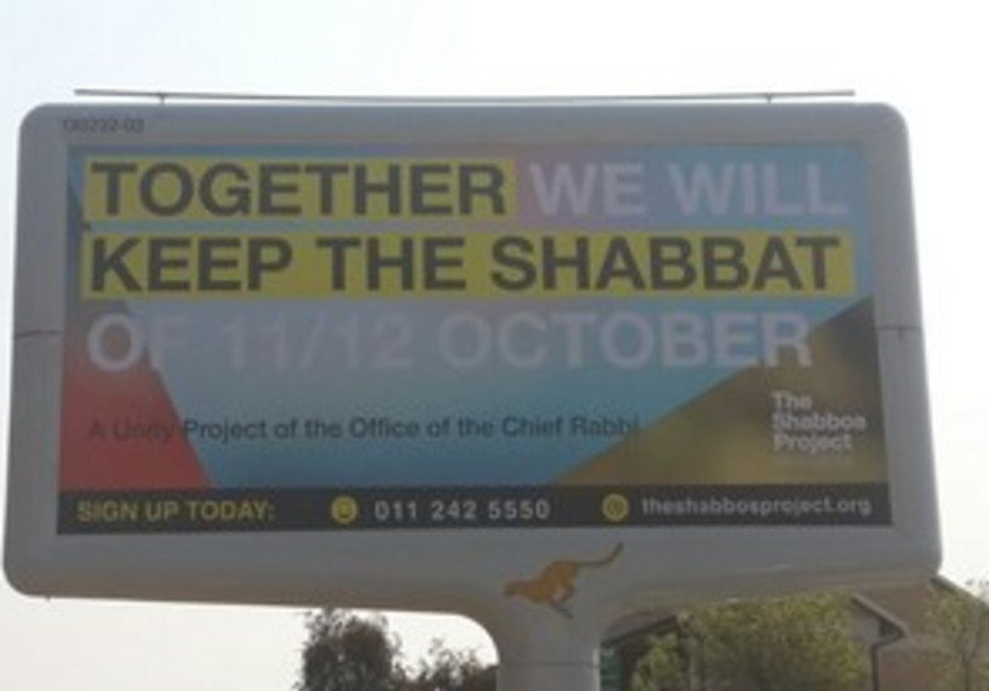 The Shabbos project, South Africa