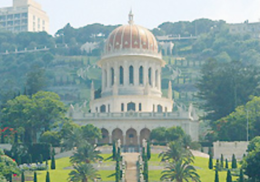 Iran to indict 7 Baha'is as Israeli spies