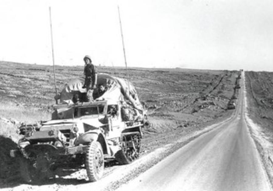 A jeep makes its way toward Syria during the Yom Kippur War.