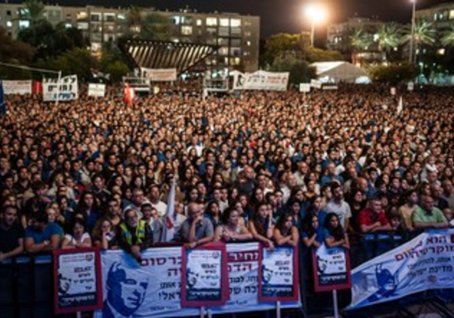Rabin Square during mass rally marking 18 years to Yitzhak Rabin's assassination, Oct. 12, 2013.