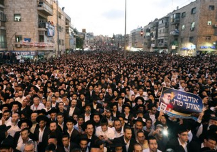 Memorial rally for Rabbi Ovadia Yosef in Jerusalem, October 13, 2013.