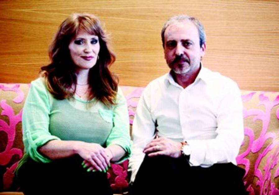 Anne Pollard et Arik Nudelman