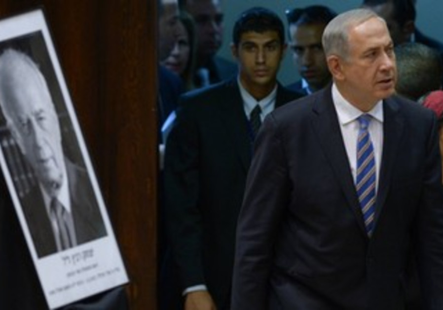 Prime Minister Netanyahu at Knesset ceremony for Yitzhak Rabin, October 16, 2013