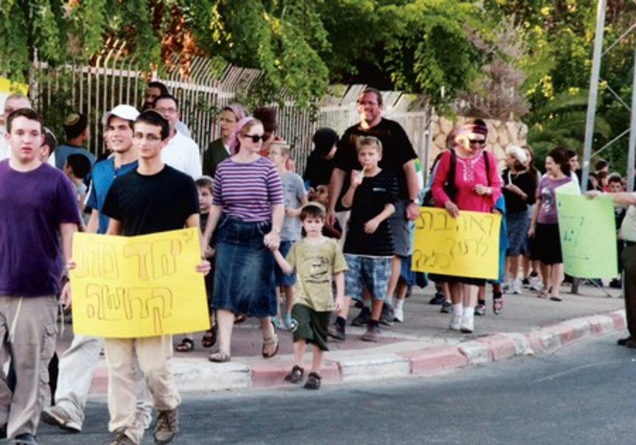 A demonstration in support of Orot Banot elementary school