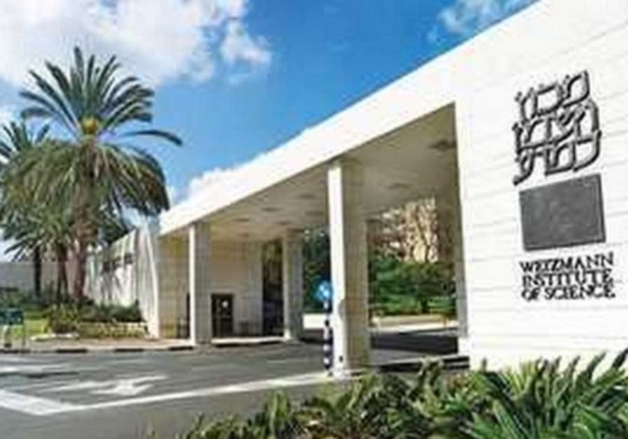 """'Weizmann Institute of science was basking in the reflected glory of Noble prize winners"""""""