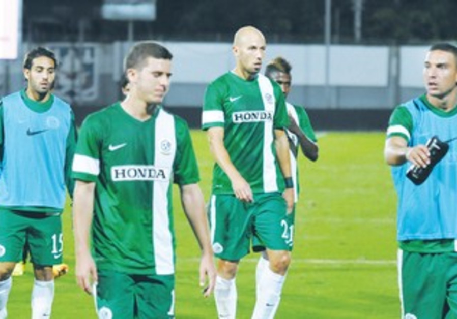 AFTER A BITTERLY disappointing start to the season, Maccabi Haifa's players hope for a turn around.