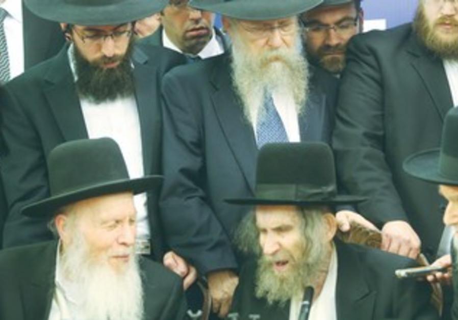 Orthodox Beit Shemesh: Rabbi Shteinman Attends Beit Shemesh Election Rally
