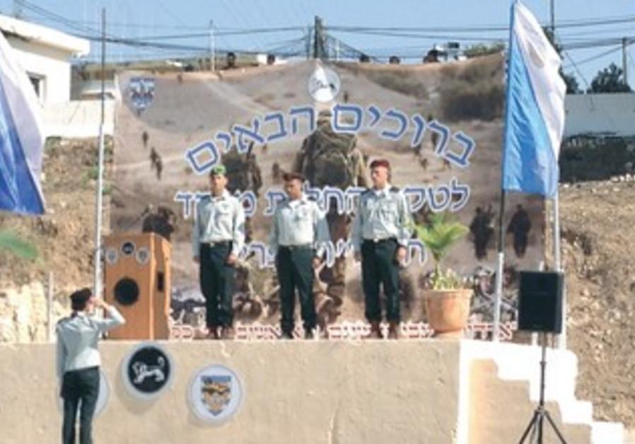 Ephraim Brigade commanders in a ceremony