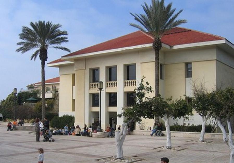 Suzanne Dellal Centre in Tel Aviv.