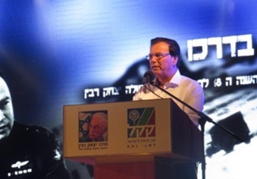 Walking in the Footsteps of Yitzhak Rabin