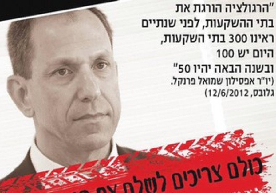 A PHOTO from Save TASE campaign criticizing Shmuel Hauser