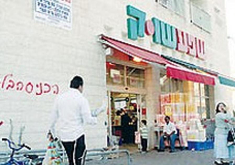Shefa Shuk boycott continues, despite Shabbat-observant suitors