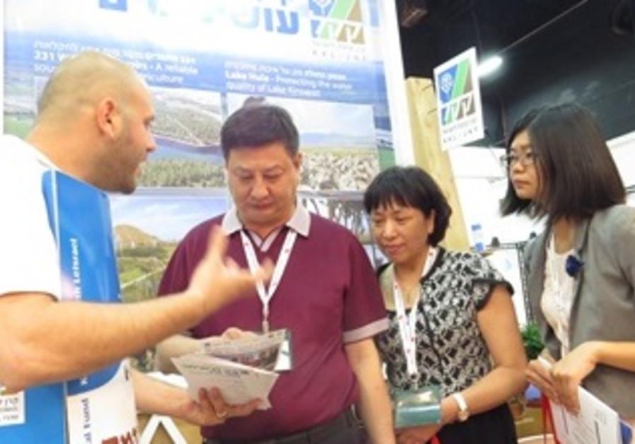 KKL-JNF Shows Water Technology at WATEC 2013