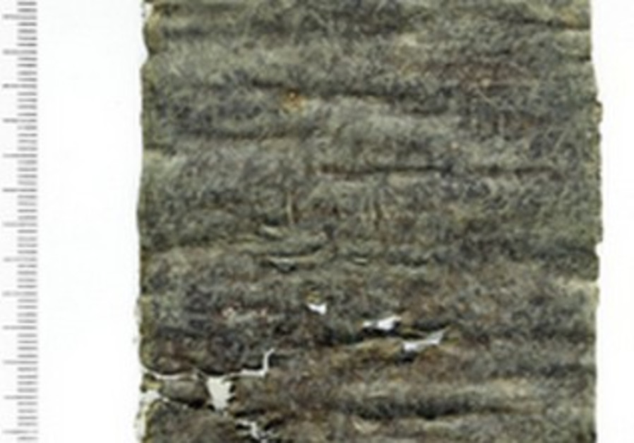 1,700 year-old 'curse tablet' discovered by IAA archeologists in the City of David.