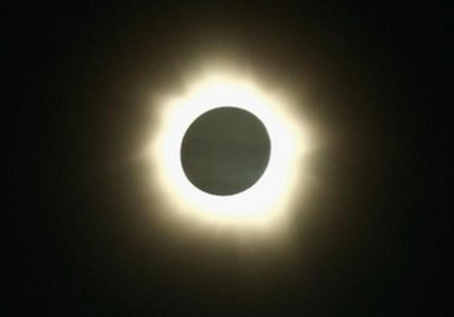 Solar eclipse [file]