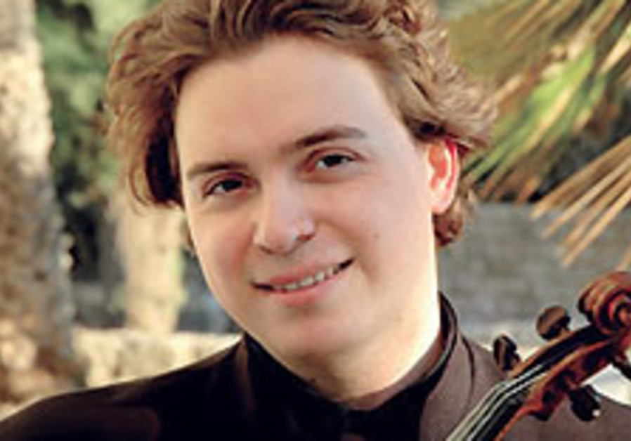 Violinist Sergey Ostrovsky to play with IPO