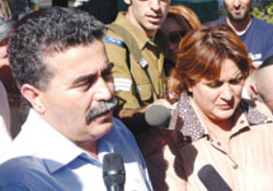 amir peretz and wife