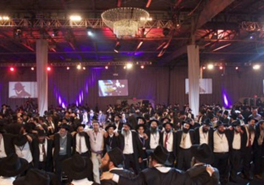 30th annual International Conference of Chabad Rabbis.