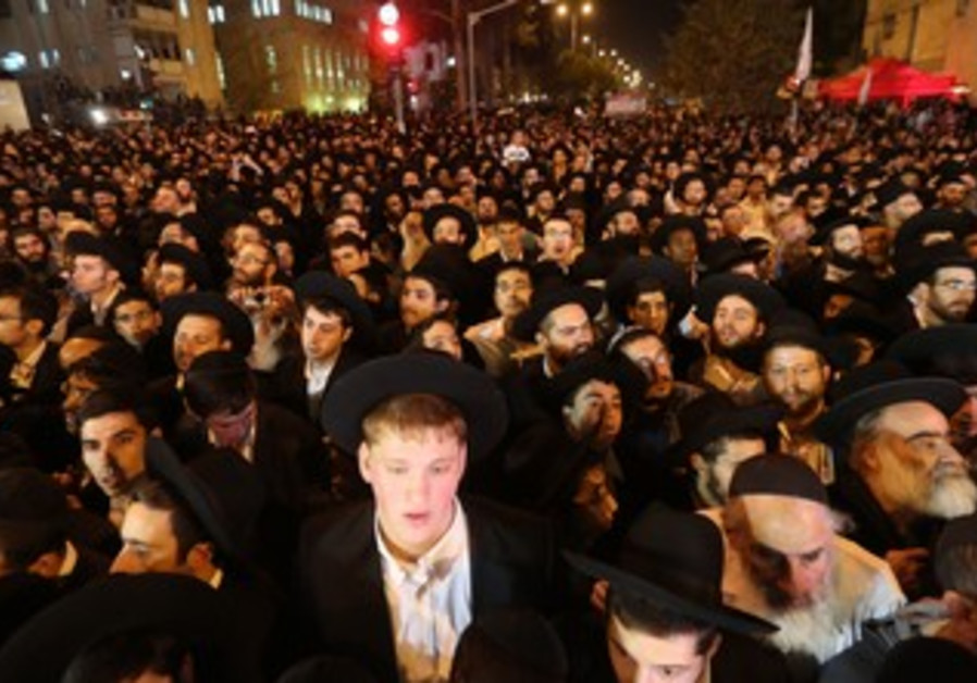 Thousands attend memorial for Rabbi Ovadia Yosef.