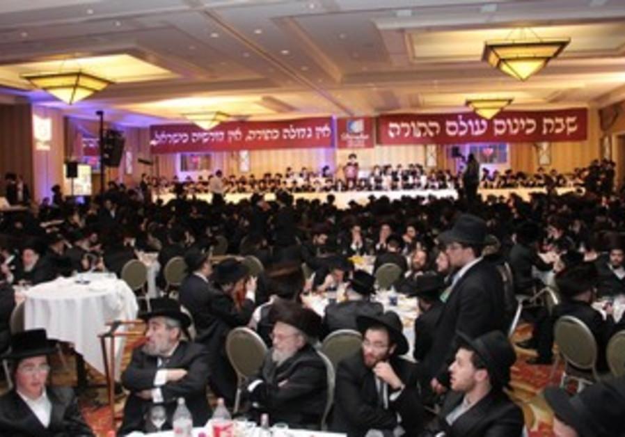 Dirshu conference 2012.