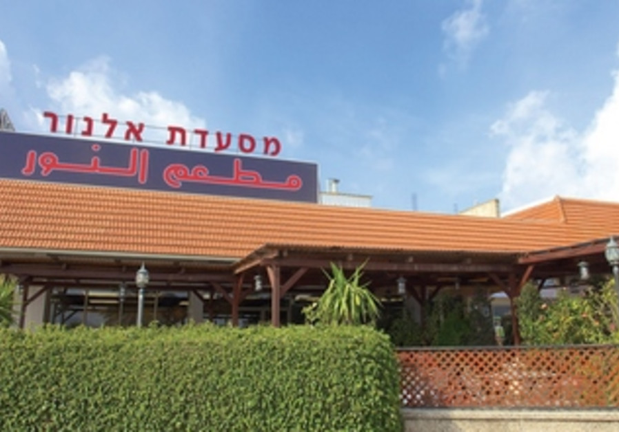 El Nur serves the best that local Arab cuisine has to offer
