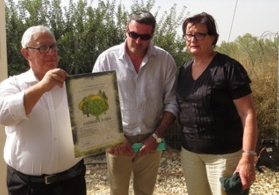 Georges Touboul Memorial Grove Dedicated in Yatir Forest