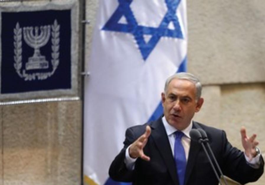 BINYAMIN NETANYAHU speaks in the Knesset.