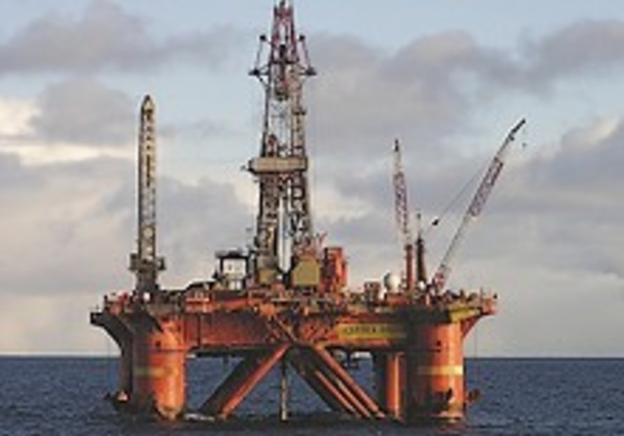 Gas find may meet demand for 15 years