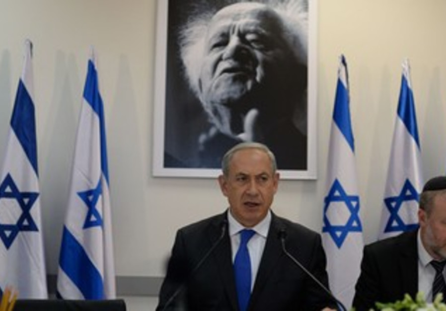 PM Netanyahu holds cabinet meeting at Sde Boker, home of first Israeli PM David Ben-Gurion.