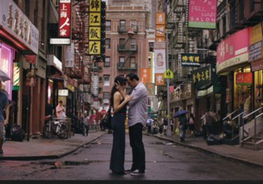 The opening film of the Jerusalem Jewish Film Festival will be 'Peace After Marriage'.