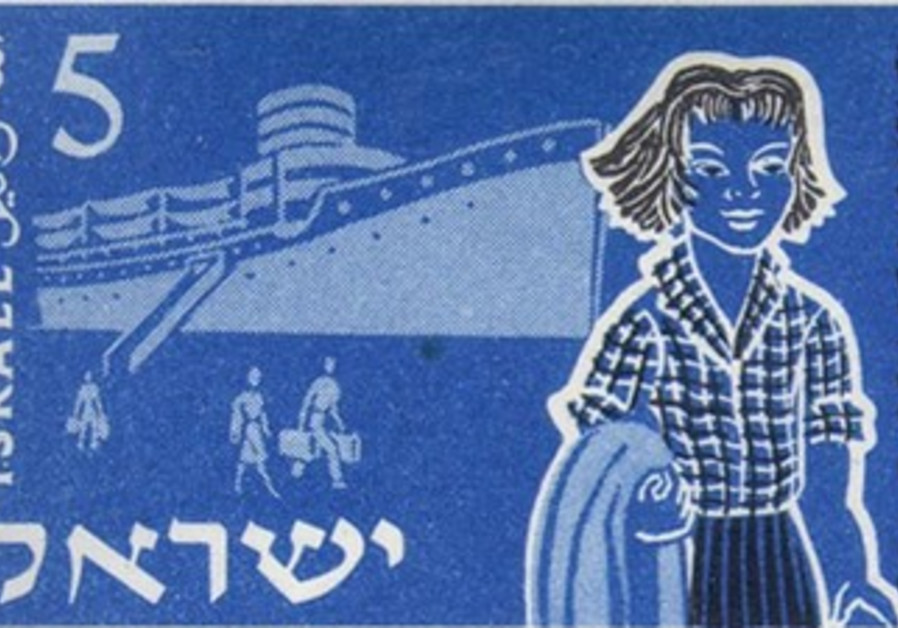 Israeli postage stamp commemorating the twentieth anniversary of Youth Aliyah, issued May 10, 1955