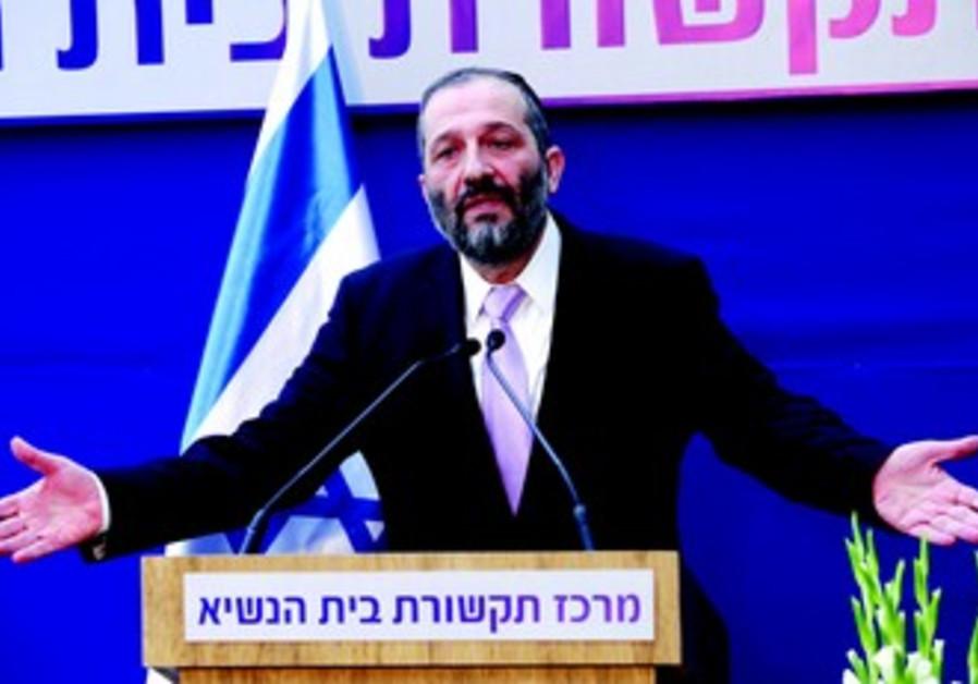 Arié Déri à la résidence présidentielle le 31 janvier 2013