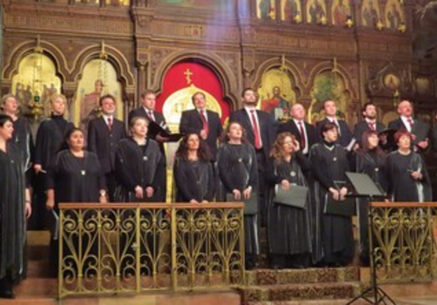 The programs feature piano, chamber, vocal and liturgical pieces by the outstanding Russian composer