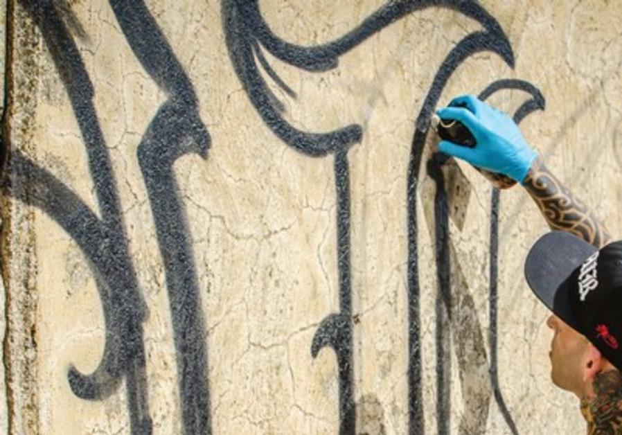 UK graffiti artist Aroe.